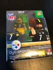 2014 OYO Peyton Manning All-Time Passing Touchdowns Leader Minifigure  6
