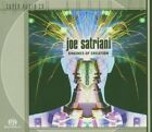 JOE SATRIANI - Engines Of Creation - CD - Super - Dsd - **Excellent Condition**