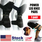 2pc Joint Support Knee Protection Pads Non-slip Power Lift Rebound Spring Force~