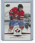 2014 Upper Deck Team Canada Juniors Hockey Cards 22