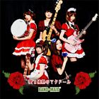 Used BAND MAID CD Single Matador of love and passion Rare item MIku Kobata F/S