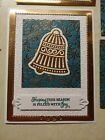 Stampin Up BRIGHTLY GLEAMING CHRISTMAS CARD KIT Uses BELLS ARE RINGING Copper