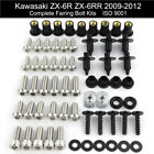 For Kawasaki ZX 6R ZX 6RR 2009 2010 2011 2012 Fairing Bolts Kit Bodywork Screws