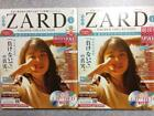 Hachette Collections Japan 67 ZARD CD & DVD Collections Complete Set F/S (4705N)