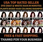 5 PCS PLANTS BASED HAIR DYE SHAMPOO COLOR GRAYWHITE HAIR 10 COLORS IN MINUTES