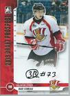 2013 In the Game Draft Prospects Hockey Cards 22