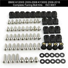 For BMW K1200S 2005-2008 K1300S 2008-2016 Complete Fairing Bolts Kit Screws Nut