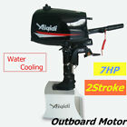 Heavy duty 7HP 2Stroke Outboard Motor Boat Engine Water cooling CDI Short Shaft