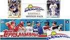 2019 Topps Baseball Massive 706 Card Complete Exclusive Factory Set With (2) Pet
