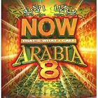 NOW THAT'S WHAT I CALL ARABIA 8 - V/A - CD - **EXCELLENT CONDITION** - RARE
