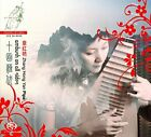 CHINESE TRADITIONAL - Ambush On All Sides - CD - Hybrid Sacd - Dsd Import - NEW