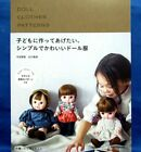 Simple and Cute Doll Clothes Patterns Japanese Handmade Doll Wear Book New