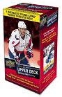 2015-16 Upper Deck Series 2 Hockey Cards - e-Pack Release 20