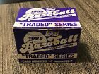 1985 Topps Traded COMPLETE SET 1T-132T MINT NEAR MINT CONDITION
