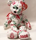 Ty Beanie Baby GingerSpice 2008 Holiday Bear GingerBread Man Red Green Plush