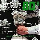 GREATEST HITS 80'S 6 - V/A - CD - **MINT CONDITION**