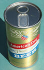 Juice Top! Rare, Mint American Dry Hammonton, NJ Pull Top Beer Can Bottom-Opened