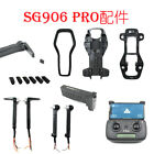 SG906 PRO SG906PRO X7 PRO RC Drone Spare Parts motor arm set blades body shell