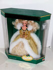 HAPPY HOLIDAYS BARNIE DOLL SPECIAL EDITION BRAND NEW IN BOX1994 MATTEL LIMITED
