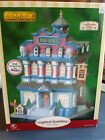 Lemax Caddington Village Post Office 2007- Sears Exclusive rare find
