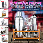 Pro Bartender Kit Cocktail Shaker Set Drink Mixing Mixer Tool +Bamboo Stand Base