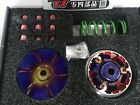 SCOOTER 125CC 150CC GY6 HIGH PERFORMANCE TFC FORGED RACING VARIATOR PULLEY SET