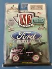 M2 AUTO TRUCKS 2013 SUPER CONVENTION CHASE 1956 FORD COE TOW TRUCK 1 of 492