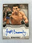 2014 Topps UFC Knockout Trading Cards 27