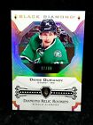 2017-18 Upper Deck Black Diamond Hockey Cards 10