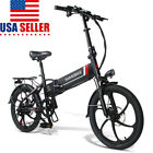 Folding Electric Bike Moped Car Bicycle Scooter City E Bike 350W Motor 7 Speed