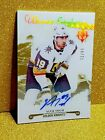 2017-18 Ultimate Collection Hockey Cards 23