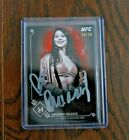 2017 Topps UFC Museum Collection MMA Cards 51