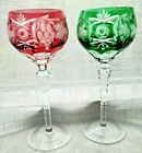 VTG Bohemian Cut To Clear Wine Crystal Set Of 2 Red Green 8 1 4 Nachtmann