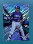 2015 Topps High Tek Variations and Patterns Guide 46