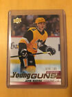 Full 2019-20 Upper Deck Young Guns Rookie Checklist and Gallery 235