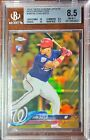 Juan Soto Rookie Cards Checklist and Top Prospect Cards 38