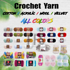 Yarn Skeins Crochet Knitting Acrylic Cotton Soft Weave Hooks Needles ALL COLORS