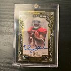 2015 Topps Museum Collection Football Cards - Review Added 46