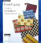 Crochet Pouches of Various Sizes Japanese Knitting Craft Pattern Book New