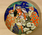 Limited Edition House of Faberge The Nativity Fine Porcelain Plate 24K Gold