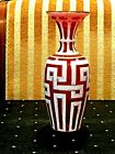 ANTIQUE BOHEMIAN CZECH MOSER H P GOLD  CARVED WHITE TO CRANBERRY ART GLASS VASE