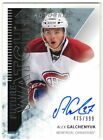 See All the 2013-14 SP Authentic Hockey Future Watch Rookie Autographs 73