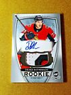 2018-19 Upper Deck The Cup Hockey Cards 26
