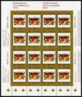 Canada Stamp SHEET1466 Drawing for The Owl 1993 86