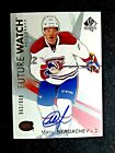 2016-17 SP Authentic Hockey Cards 20
