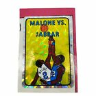 Moses Malone Rookie Cards Guide and Checklist 14