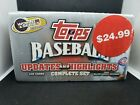 2005 Topps Updates and Highlights Baseball New Sealed complete 330 card set