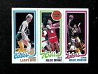 Top Philadelphia 76ers Rookie Cards of All-Time 24