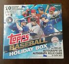 2016 Topps Baseball HOLIDAY BOX Sealed - One Relic or Auto Per Box SEAGER STORY+