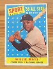 Willie Mays Deal Formally Announced by Topps 22